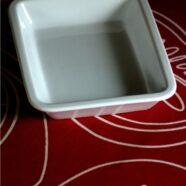 Naczynie prostokątne (25,5 x 20 cm)